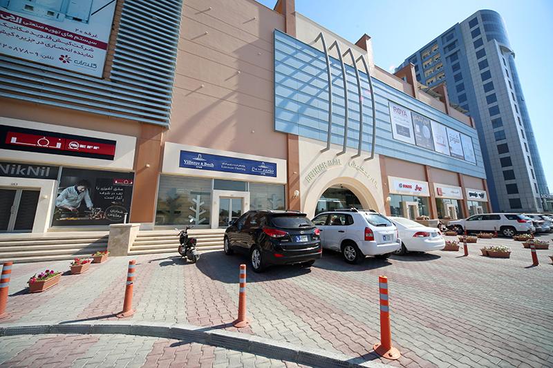 Behkish Mall